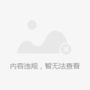 儿童蛋糕创意个性生日蛋糕卡通美羊羊懒羊羊蛋糕定制